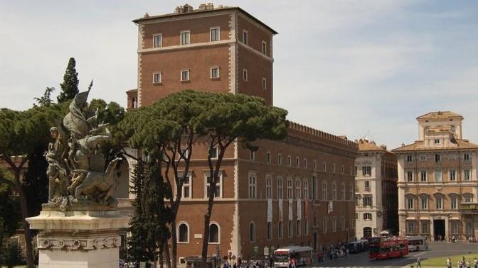 Museo Nacional del Palacio de Venecia | Roma