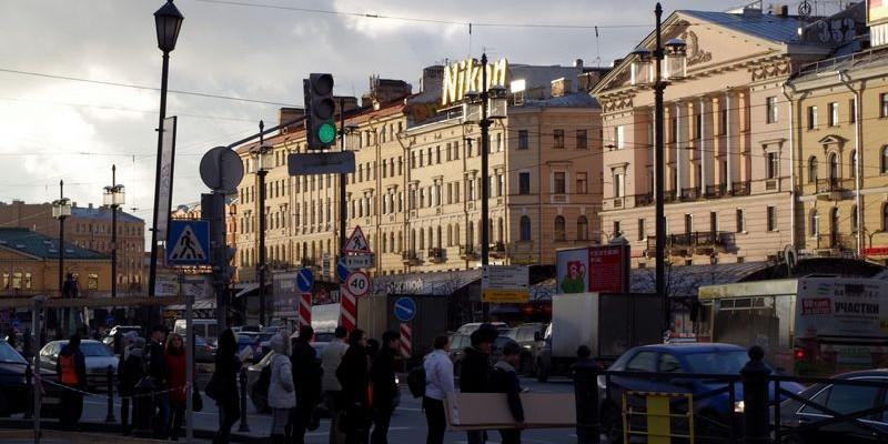 El Barrio de Dostoyevski, San Petersburgo