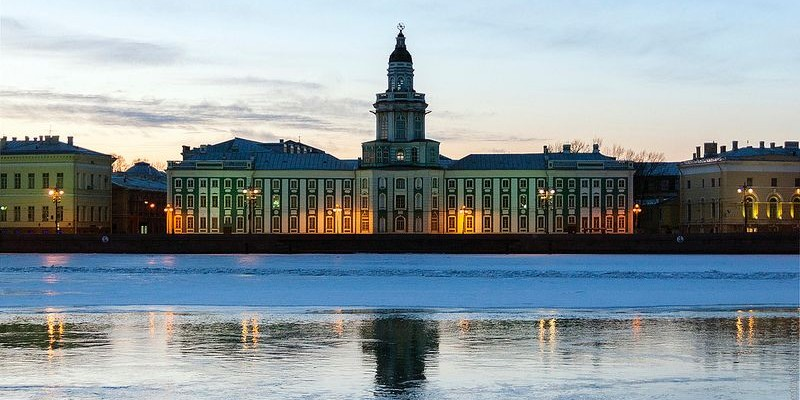 El Museo Kunstkámera, San Petersburgo