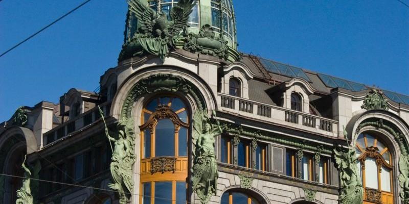 La Casa del Libro de San Petersburgo