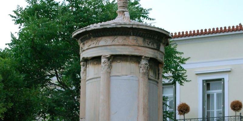Linterna de Lisícrates, Atenas