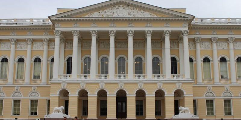 Museo Estatal Ruso, San Petersburgo