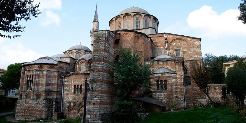 Iglesia de San Salvador en Chora, Estambul