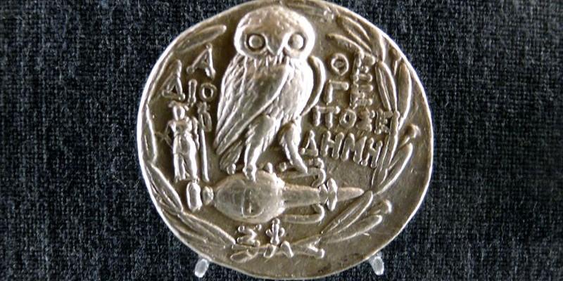 Museo Numismático de Atenas