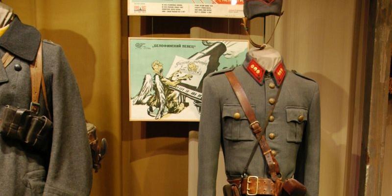 Museo del Bloqueo de Leningrado, San Petersburgo